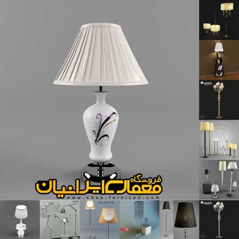 کلاسیک چراغ پایه دار و رومیزی ( چراغ مطالعه ، آباژور پایه دار ، چراغ خواب