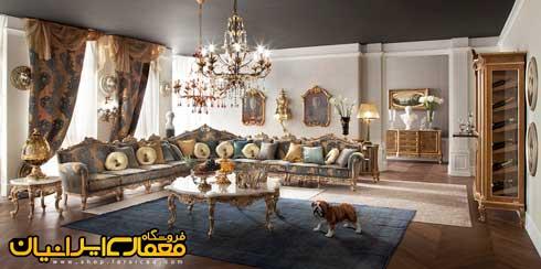 مبلمان کلاسیک شال انواع مبل و عسلی ، مبل نشیمن ، مبل سلطنتی ، مبل یک نفره ، دو نفره و سه نفره ، مبل راحتی ، جلو مبلی ، عسلی پایه دار و چند تکه