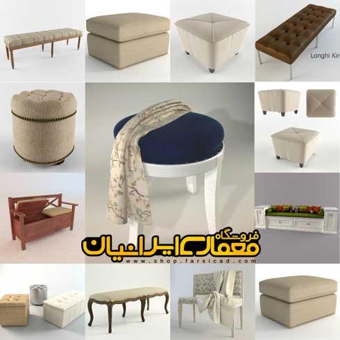 مدل نیکمت و صندلی ، عسلی و مبل راحتی