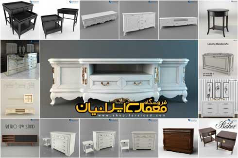 مدل کلاسیک انواع بوفه ، کمد کشویی ، کمد دیواری ، کمد تزئینی ، میز تلویزیون ، کتابخانه ، دراور ، جاکفشی، کمد لباسی