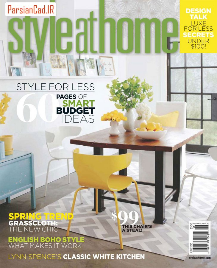 for Home style subscription