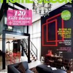 طراحی داخلی ، دکوراسیون ، مجله دکوراسیون