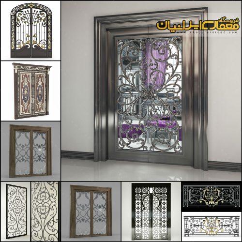 درب کلاسیک - در نما کلاسیک - درب داخلی ساختمان کلاسیک - مبلمان کلاسیک