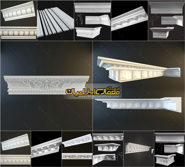 جانه از شماره 36 تا 50 Decorative_36_(www.shop.farsicad.com) - فروشگاه معماری ...