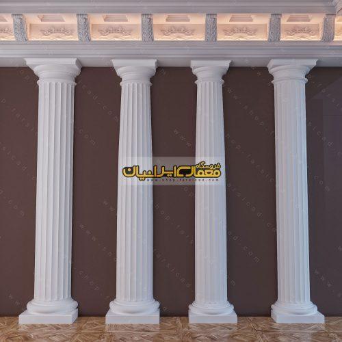 ستون نمای کلاسیک - ستون نمای رومی - ستون نمای سنگی