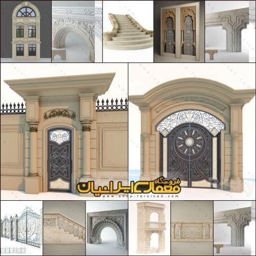 تزئینات ورودی ساختمان ، پله ، درب کلاسیک ، نمای کلاسیک - نمای رومی