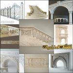 تزئینات وررودی ساختمان - پله رومی - پله کلاسیک - پله - سردرب