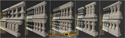 ابزار نرده بالکن ساختمان ، طرح نرده نمای ساختمان رومی و کلاسیک