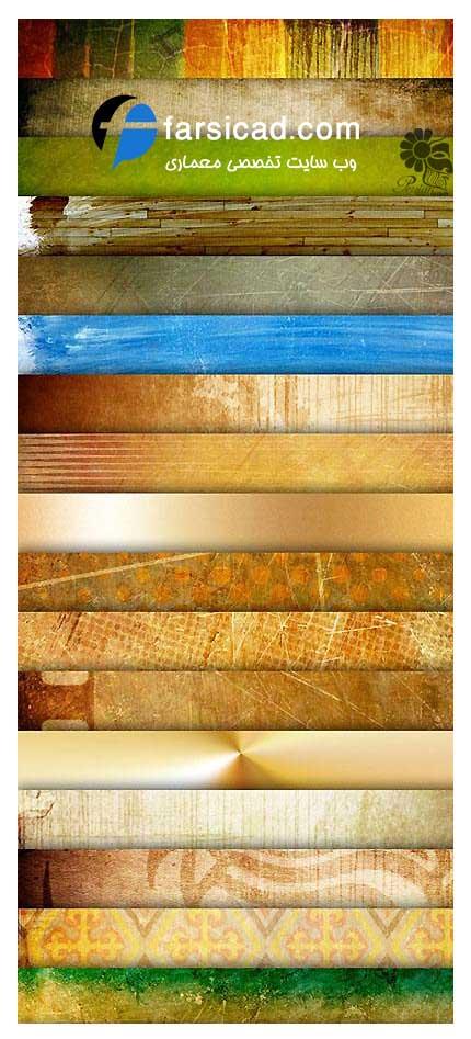 Textures - تکسچر ، باقت