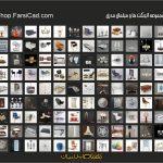 3D Sky Pack 01 www.shop .farsicad.com