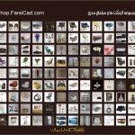 3D Sky Pack 03 www.shop .farsicad.com