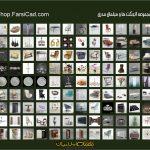 3D Sky Pack 04 www.shop .farsicad.com