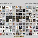 3D Sky Pack 05 www.shop .farsicad.com