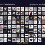 3D Sky Pack 08 www.shop .farsicad.com