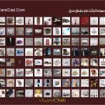 3D Sky Pack 11 www.shop .farsicad.com