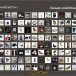 3D Sky Pack 13 www.shop .farsicad.com