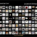 3D Sky Pack 14 www.shop .farsicad.com