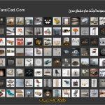 3D Sky Pack 17 www.shop .farsicad.com