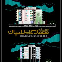 نمای اتوکدی - نمای ساختمان - نقشه معماری dwg - پلان اتوکدی - نقشه مجتمع مسکونی