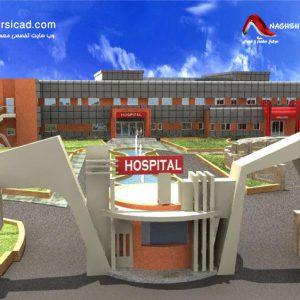 سه بعدی بیمارستان ، نقشه بیمارستان ، پلان بیمارستان